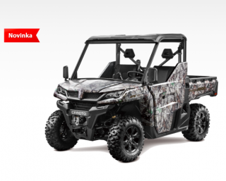 1.JOURNEYMAN Gladiator UTV1000 EPS camo
