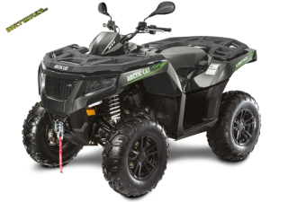 Arctic Cat XR 700i LTD PS